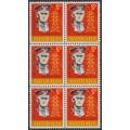 AUSTRALIA - 1965 5d Sir John Monash in a block of 6, MNH – SG # 378