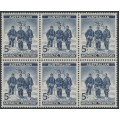 AUSTRALIA / AAT - 1961 5d blue Magnetic Pole in a block of 6, MNH – SG # 6