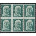 AUSTRALIA / AAT - 1961 5d green Sir Douglas Mawson in a block of 6, MNH – SG # 7