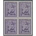 AUSTRALIA - 1962 5d violet Christmas in a block of 4, MNH – SG # 345