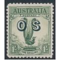 AUSTRALIA - 1932 1/- yellowish green Lyrebird overprinted OS, CTO – SG # O136