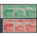 AUSTRALIA - 1953 3d green and 3½d red Produce Food strips of 3, used – SG # 255a+258a