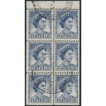 AUSTRALIA - 1960 5d deep blue QEII in a booklet pane of 6, used – SG # 314d