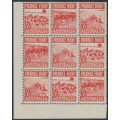 AUSTRALIA - 1953 3½d scarlet Produce Food in a block of 9, MNH – ACSC # 292ca