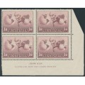 AUSTRALIA - 1942 1/6 purple Hermes, imprint block of 4, 'weak entry right frame', MNH – ACSC # 162zd