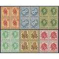 AUSTRALIA - 1959-1964 Flowers set of 6 in blocks of 4, MNH - SG # 322-326 + 324a