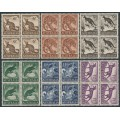 AUSTRALIA - 1959-1962 6d to 1/2 Australian Animals set of 6 in blocks of 4, MNH – SG # 316-321