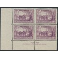 AUSTRALIA - 1937 9d purple NSW Anniversary, imprint block of 4, 'roller shift upper frame', MH – ACSC # 177zb