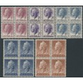 AUSTRALIA - 1955-1957 4d to 1/7 QEII Definitives set of 5 in blocks of 4, MNH – SG # 282-282d