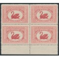 AUSTRALIA - 1929 1½d carmine-red Swan, 're-entry to T & Swan's neck', MH – ACSC # 138Ae