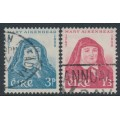 IRELAND - 1958 Mother Mary Aikenhead set of 2, used – SG # 174-175