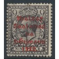 IRELAND - 1922 9d agate KGV issue of GB, o/p Irish Provisional Government in red, MH – SG # 40