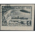 RUSSIA / USSR - 1931 1R black Graf Zeppelin imperforate, used – Michel # 404B