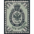 RUSSIA - 1864 3K black/green Coat of Arms, perf. 12½, used – Michel # 10