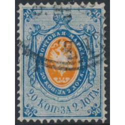 RUSSIA - 1866 20Kop blue/orange Coat of Arms, perf. 14½:15, used – Michel # 22x