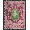 RUSSIA - 1868 30Kop pink/green Coat of Arms, perf. 14½:15, used - Michel # 23y