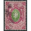 RUSSIA - 1868 30Kop pink/green Coat of Arms, perf. 14½:15, used - Michel # 23y