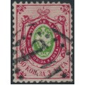 RUSSIA - 1858 30Kop pink/green Coat of Arms, perf. 12¼:12½, used – Michel # 7