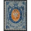 RUSSIA - 1865 20Kop blue/orange Coat of Arms, perf. 14½:15, no watermark, used – Michel # 16y