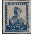 RUSSIA / USSR - 1925 5R brown/blue Worker, imperforate, no watermark, used – Michel # 261E