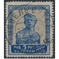 RUSSIA / USSR - 1924 5R brown/blue Worker, p.13½, no wmk, used – Michel # 261C