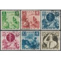 RUSSIA / USSR - 1936 Pioneer Organisation set of 6, perf. 14, used – Michel # 542C-547C
