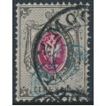 RUSSIA - 1879 7Kop grey-black/carmine Arms on vertically ribbed paper, used – Michel # 25y