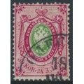 RUSSIA - 1868 30Kop pink/green Arms on vertically ribbed paper, used – Michel # 23y
