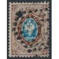 RUSSIA - 1858 10Kop brown/blue Coat of Arms, perf. 14½:15, '1' watermark, used – Michel # 2x