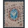 RUSSIA - 1858 10Kop brown/blue Coat of Arms, perf. 12¼:12½, '688' numeral cancel – Michel # 5