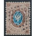 RUSSIA - 1858 10Kop brown/blue Coat of Arms, perf. 12¼:12½, no watermark, used – Michel # 5