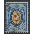 RUSSIA - 1858 20Kop dark blue/orange Coat of Arms, perf. 12¼:12½, no watermark, used – Michel # 6