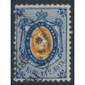 RUSSIA - 1858 20Kop dark blue/orange Coat of Arms, perf. 12¼:12½, no watermark, used – Michel # 6