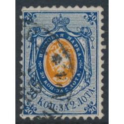 RUSSIA - 1858 20Kop blue/orange Coat of Arms, perf. 12¼:12½, no watermark, used – Michel # 6