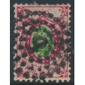 RUSSIA - 1858 30Kop pink/green Coat of Arms, perf. 12¼:12½, no watermark, used – Michel # 7