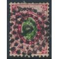 RUSSIA - 1858 30Kop pink/green Coat of Arms, perf. 12¼:12½, no watermark, used – Michel # 7