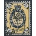RUSSIA - 1865 1Kop black/yellow Coat of Arms, perf. 14½:15, no watermark, used – Michel # 12y