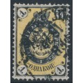 RUSSIA - 1868 1Kop black/yellow Arms, perf. 14½:15, vertically ribbed paper, used – Michel # 18y