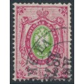 RUSSIA - 1868 30Kop pink/green Arms, perf. 14½:15, vertically ribbed paper, used – Michel # 23y