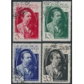 RUSSIA / USSR - 1935 5K to 20K Friedrich Engels set of 4, used – Michel # 523-526