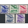 RUSSIA / USSR - 1933 Civil Aviation set of 5, no watermark, used – Michel # 462Z-466Z