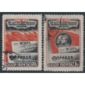 RUSSIA / USSR - 1950 Anniversary of the Newspaper Pravda set of 2, used – Michel # 1535-1536
