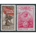 RUSSIA / USSR - 1950 Victory Day set of 2, used – Michel # 1473-1474