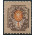 RUSSIA - 1912 1R brown/orange Coat of Arms with inverted background, MH – Michel # 77AxbK2