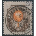 RUSSIA - 1904 1R brown/orange Coat of Arms, perf. 11½:11½, vertically ribbed paper, used – Michel # 44By
