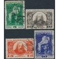 RUSSIA / USSR - 1934 Mendeleev set of 4, used – Michel # 467-479