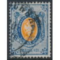 "RUSSIA - 1875 20K deep blue/orange Coat of Arms, '""t"" for ""T"" in the word двадцать', used – Michel # 28x"
