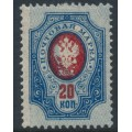 RUSSIA - 1912 20K ultramarine/carmine Coat of Arms with misplaced underprint, MH – Michel # 72IIAb