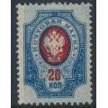 RUSSIA - 1912 20K ultramarine/carmine Coat of Arms with misplaced underprint, MH – Michel # 72IIAb