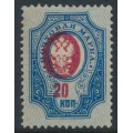 RUSSIA - 1912 20K ultramarine/carmine Coat of Arms with misplaced red printing, MH – Michel # 72IIAb